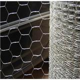 Buy cheap Chicken Wire Mesh product