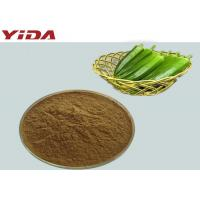 Buy cheap Male Enhancement Powder Okra Extract Powder Activate Male Central Nervous Brown Yellow Powder from wholesalers