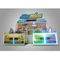 Buy cheap Kids Attraction Midway Multiplayers Carnival Games Machine Simulating Cyber Game product