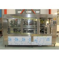 Buy cheap Monoblock Type Craft Beer Canning Equipment Isobaric Filling 2000 Cans Per Hour product