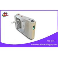 Buy cheap Security Electronic Tripod Turnstile Gate  QR Code Reader Dry Contact Signal product