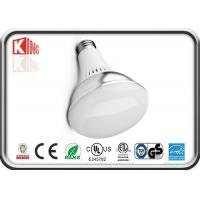 Buy cheap Dimmable E26 / E27 LED R30 Bulb Light 8W 850lm with Stamping Aluminium product
