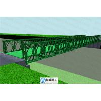 Buy cheap Compact-200 Bailey Bridge exported to worldwide span up to60.96meters from wholesalers