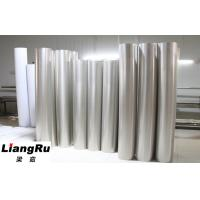 Buy cheap More Tough & Tensile Rotary Nickel Mesh Printing Screen 125V from wholesalers