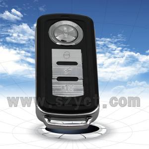 China Super RF Wireless Remote Control Gate Lock YET122 on sale