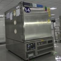 Buy cheap Stability Electrical Humidity And Temperature Testing Machine 15 To 1500 Litres product