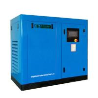 Buy cheap Energy Saving Oil Free Screw Air Compressor , Low Pressure Air Compressor High from wholesalers