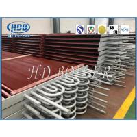 Buy cheap Water Tube Alloy Steel Boiler Economizer , Custom Power Plant Economizer,High from wholesalers