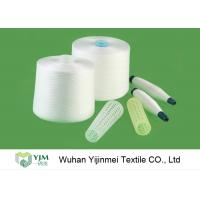 Buy cheap 40/2 Ring Spun RS RW Polyester Spun Yarn On Plastic Or Paper Cone Or Sample from wholesalers