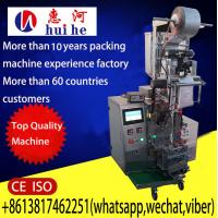Buy cheap Ketchup packing machine,Tomato paste packing machine,Honey packing machine,Oil packing machine product