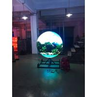 Buy cheap SMD P4 Indoor Full Color Sphere Led Display Curved Led Panel Ball Shaped product