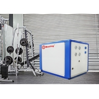 Buy cheap MDS100D-DY Ground source heat pump Heating And Cooling Water Heaters System product