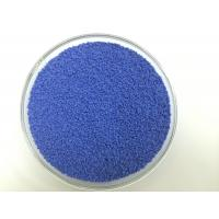 Buy cheap colorful speckles in washing powder product