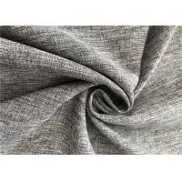 Buy cheap 100% Polyester 150D Plain Waterproof Upholstery Fabric Soft Breathable Outdoor Fabric product