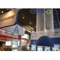 Dong Yang AoLong Nonwoven Equipment Co,Ltd