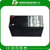 Buy cheap 12V lifepo4 battery pack product