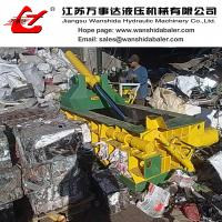 Buy cheap Scrap Aluminum Balers product