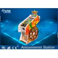 Buy cheap Fascinating Design Redemption Game Machine Kids Coin Operated Game product