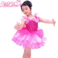 Buy cheap Children Ballet Dancewear Ruffle Tiered Bubble Skirt Back Waist product