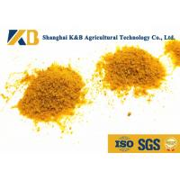 Buy cheap Organic Corn Gluten Meal Horse Protein Additive With 65% Protein Content from wholesalers