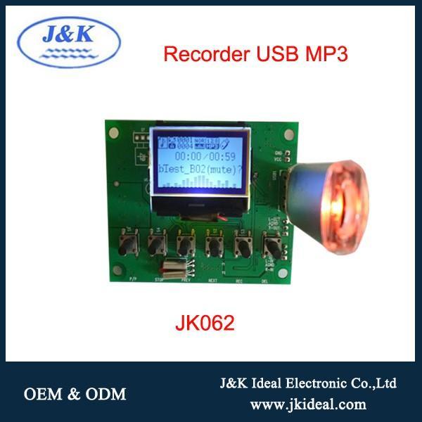 USB mp3 digital player recorder module.jpg