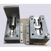 Buy cheap Apg Epoxy Mould Apg Mold For Apg Processing Compression Mold Composite Insulator from wholesalers