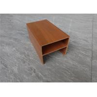 Buy cheap Recycle WPC Ceiling tiles , Wood Plastic PVC False Ceiling Tiles Eco Friendly from wholesalers
