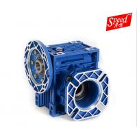Buy cheap Compact Big Power High Toque RV Reducer Planetary Cyclo Helical Gear Reducer from wholesalers