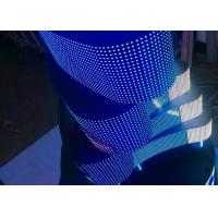 Buy cheap Soft Module P6.66mm Flexible LED Screen / LED Billboards For Department Store from wholesalers