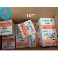 Buy cheap Healthy Peptide Powder Injectable Human Chorionic Gonadotropin HCG from wholesalers