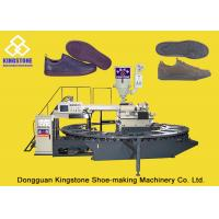 Buy cheap 90-120 Pairs Per Hour Rotary TPR Sole Making Machines For Leisure Shoes product