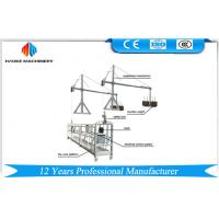 Buy cheap Powered Suspended Platform Cradle 7.5m With 220v / 60Hz Single Phase Aerial Work Platform product