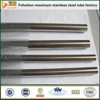 Buy cheap 2016 new aisi 316 stainless welded steel pipe price per meter product