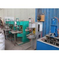 Buy cheap Electric Resistance Spot Welding Machine Low Power Consumption For Wire Mesh Processing product