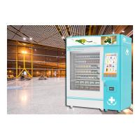 Buy cheap Different Size Medication Vending Machine With 22 Inch Large Advertising Screen from wholesalers