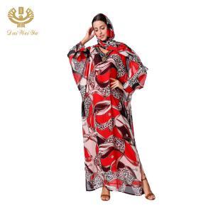 China Sexy Party Dress Girl Photo Decoration Muslim Veil on sale