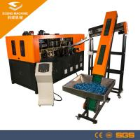 Buy cheap PET Bottle Stretch Plastic Bottle Making Machine Four Cavity Fully Automatic from wholesalers