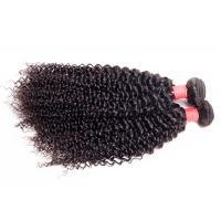 Buy cheap 20 Inch Virgin Remy Chinese Hair Weave Full Of Resilience Cuticle Still Attach product