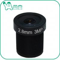 Buy cheap Outdoor Surveillance CamerasMTV Mount Lens IR Series Day And Night Applications product