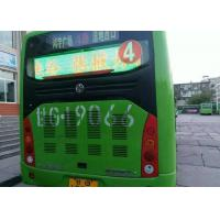 Quality City Bus Advertising Full Color bus led screen Signs with Wireless Remote / 3G / 4G for sale