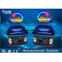 Arcade Lottery Vending Amusement Game Machines Baby Aquarium For Children