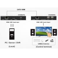 Buy cheap 4K Full HD HDMI USB KVM Extender Over IP Can More Console with USB2.0 Hub product