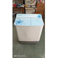 Buy cheap Large Inner Tub Household Twin Load Washing Machine For Apartment PP Body from wholesalers