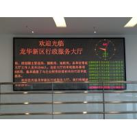 Buy cheap Indoor TRI Programmable Scrolling LED Sign With 100m Transmission Distance product