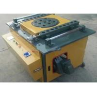 Buy cheap Construction Rebar Cutting And Bending Machine , 3KW Steel Rod Bending Machine product