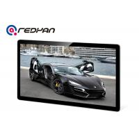 Buy cheap 4S Shop Wireless Digital Signage Indoor For Adversiting , Wall Mount Installation product