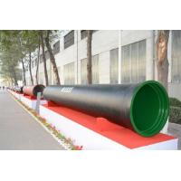 Buy cheap K9 PU Ductile Iron Pipe diameter from DN 80 mm to 2600mm product