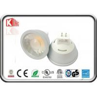 Buy cheap High power Cold forging Aluminum MR16 7W COB LED Spotlight for Hotel, room , 36° product
