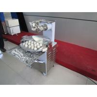 Buy cheap MP45-2 dough divide rounder machine for bakery product