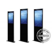 Buy cheap 65'' Outdoor Digital Signage Advertising Display Screen 500cd/m2 Aluminum from wholesalers